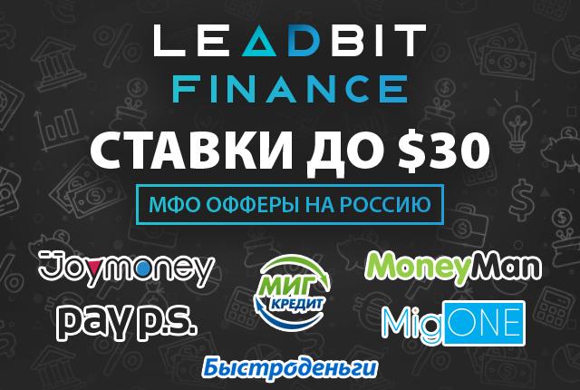 [Image: 2018.05.31-lb-finance-ru.jpg]