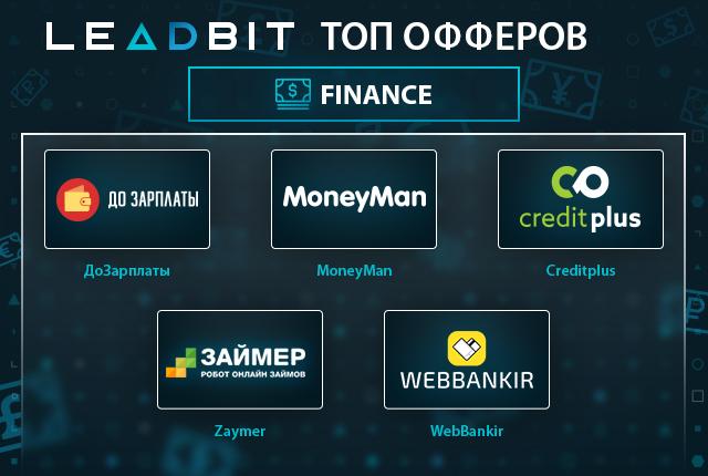 2018.09.04-finance-top-ru.jpg