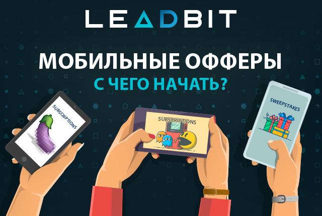 2018.09.05-smartphones-ru.jpg