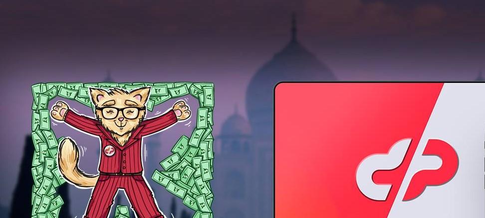 [Image: datspush-money.jpg]