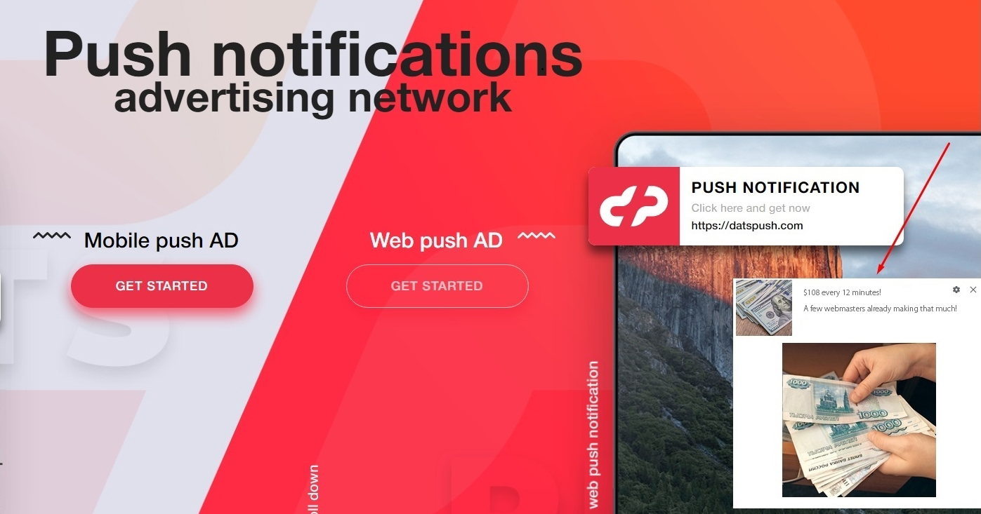 [Image: datspush-push-burzh.jpg]