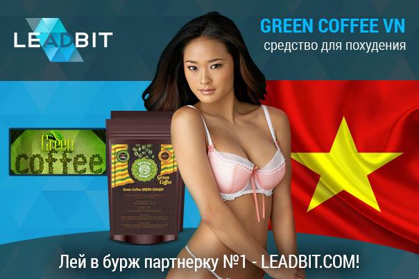 greenru.jpg